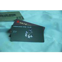 湖南***专业制卡 VIP贵宾卡制作 磨砂卡 IC卡 ID卡 CPU卡 金属卡