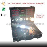 深圳销量好的LED灯具展示测试箱价格怎么样:价位合理的LED灯具展示测试箱