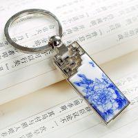 供应陶瓷首饰品/创意经典迷你汽车钥匙挂件青花牡丹陶瓷钥匙扣