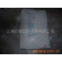 钛白粉R103 钛白粉 进口钛白粉 金红石钛白粉