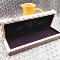 高档车挂包装盒精品麻布木纹项链挂链木盒子 文玩把件毛笔礼品盒