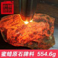 轩辕琥珀50克正品天然琥珀蜜蜡牌子料精挑大吊坠挂件原石