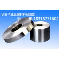 现货B50A700硅钢片价格,B50A700成分,公斤价格