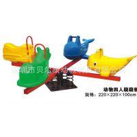 幼儿园塑胶动物造型四人跷跷板