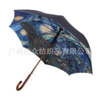 广州热转印热升华加工厂 加工印刷遮阳伞 转移印花加工