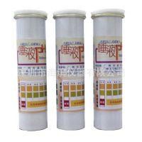 《厂家直销》唾液试纸25条/盒,唾液测试纸 唾液PH试纸 唾液酸碱度