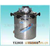供应280B不锈钢电热压力蒸汽灭菌器    上海压力蒸汽灭菌器