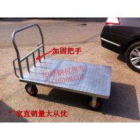 加厚钢板平板车推货车拉货车折叠静音手推车大轮充气轮推车 包邮