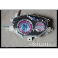 JSY供应电动车配件 电动车仪表盘 液晶 汇丰