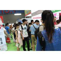2016年广州保健品展览会