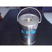 金水华禹专业生产水文仪器水样桶沙样桶水文站必备河道泥沙测验专用
