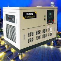 武汉全自动三相25kw汽油发电机