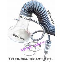 流水线吸烟罩,透明喇叭罩,焊锡排烟罩【厂家报价】【批发直销】图片