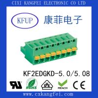 接线端子 KF2EDGKD-5.0/5.08间距 慈溪康菲电子