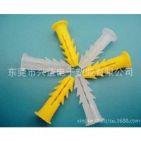 螺丝固定座/墙塞//壁虎/塑料膨胀管6*26 膨胀管