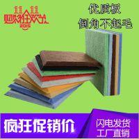 坤耐聚酯纤维棉板 体育馆吸音装饰板
