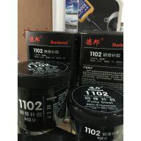 德邦金属修补剂,德邦1102钢修补胶,高强度 西安胶粘剂代理