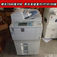 北京丰台复印机租赁|复印机出租|租理光复印机