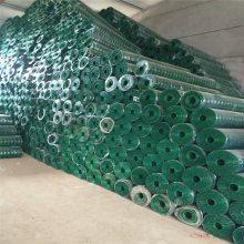 草绿色围栏网生产厂家 安康涂塑养殖铁丝网多种用途