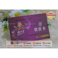 广州高档贵宾卡制作|贵宾卡生产厂家|VIP贵宾卡设计模板