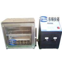 TONNY 东铭仪器 TNG55水平燃烧性测试仪 纺织类测试燃烧测试仪