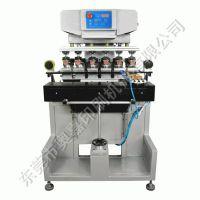 奥嘉AJ-CZ3Y插座四色印刷移印机