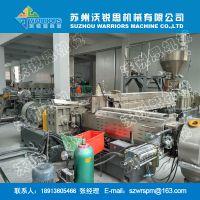 供应TSK平双拉条造粒设备 改性塑料填充造粒机 水环切粒设备厂家 WRS-沃锐思机械