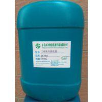 内部油污清洗剂 油罐油垢溶解剂无腐蚀 净彻速效环保工业污垢油污净
