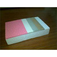 聚苯板|奥科科技|模塑聚苯板