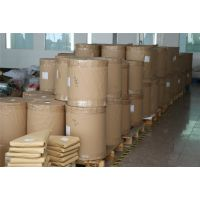 中封袋 青岛零食包装袋定制工厂 价格
