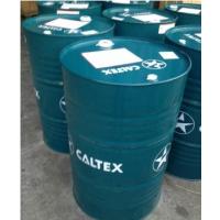 加德士Starplex 3号复合锂基润滑脂
