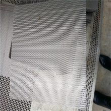 冲孔板供应 建筑安全冲孔板 装饰网圆孔网
