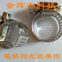 不锈钢电解抛光设备浙江供应价格