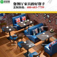 深圳厂家定制 茶餐厅咖啡厅时尚主题软包沙发 多多乐家具