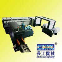 长江机械CHM-A4-2自动化A4复印纸分切生产线