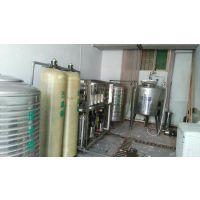 唐山反渗透水处理设备厂家