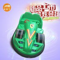 元旦活动特价双人碰碰车电动电瓶车游乐设备成人儿童户外娱乐车