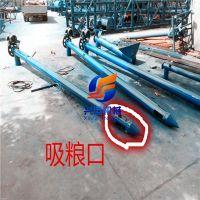 食品厂用不锈钢绞龙提料机 禹州圆管密封轴承螺旋上料机 U型加密螺旋输送机