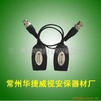 供应vedio balun/ 双绞线传输器