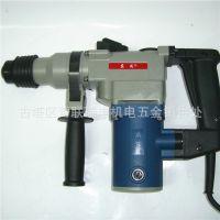 供应正品 东成 电镐 Z1G-FF03-26 锤钻 冲击电锤