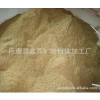 供应河沙沙石/自然河沙水洗沙