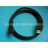 USB3.0线厂家 USB3.0线低价供应 标准USB3.0数据线 传输速度快!