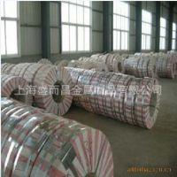上海盛而昌现货供应德国弹簧钢15142 1.5225 1.7102 1.7103