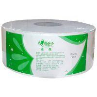 北京大盘纸厂家恒安心相印纸业280米厕所公用大卷纸