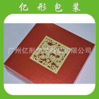 广州硬厚纸板上下天地盖礼品盒化妆品包装彩盒订制