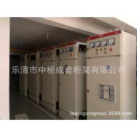 供应GGD配电柜|GGD柜架|GGD直销|GGD壳体