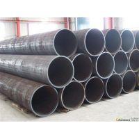 Q235直缝焊管规格