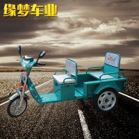厂家直销老年代步折叠电动车三轮车新款载客货运缘梦电动三轮车厂