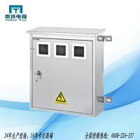 【定制】 南域 B-600 不锈钢电表箱 户外 不锈钢电表箱