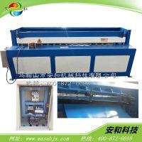 电动剪板机1.2*2000 新型涡轮减速机电动剪板机 裁板机 节能环保